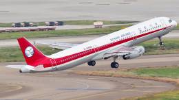 sichuan_airlines
