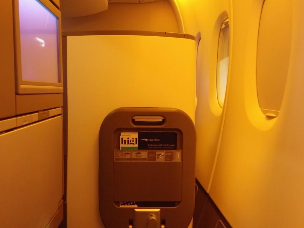 british_airways_ba_a380_business_class_club_world_8