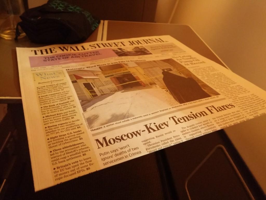 british_airways_ba_a380_business_class_club_world_amenity_ki_drinks_newspaper